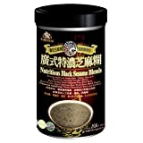 Natural Nutritious Black Sesame Blends (450g/15.8oz/tin)