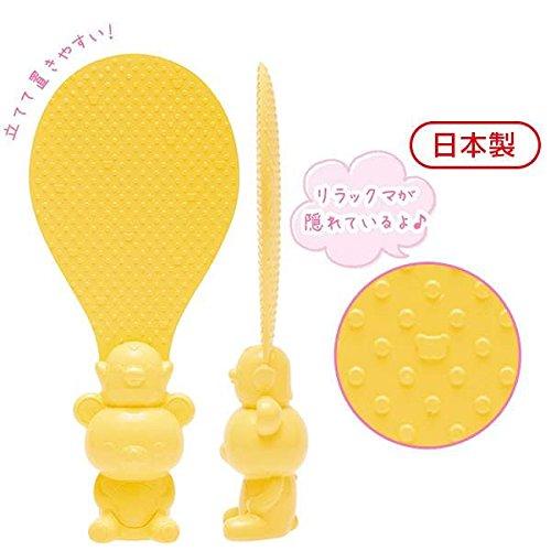 San-X Rilakkuma Rice Paddle / Rice Scoop (YELLOW (KY39401)) KY39501