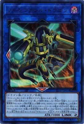- Yu-Gi-Oh/Thornborrel Dragon (Ultra) / Structure Deck: Revolver (SD36-JPP02) / A Japanese Single Individual Card