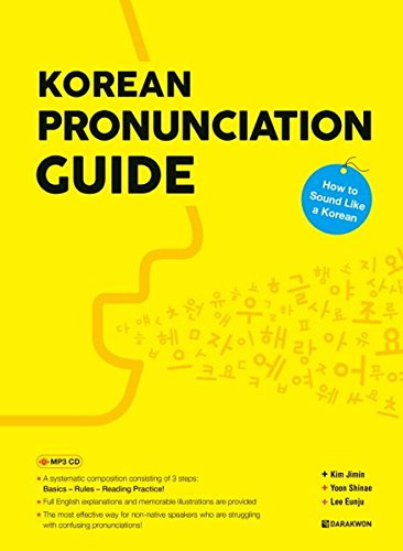 Korean Pronunciation Guide - How to Sound Like a Korean (Best Way To Learn Korean Language)
