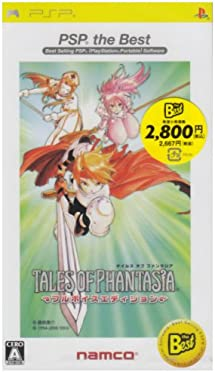 Tales Of Phantasia Psp