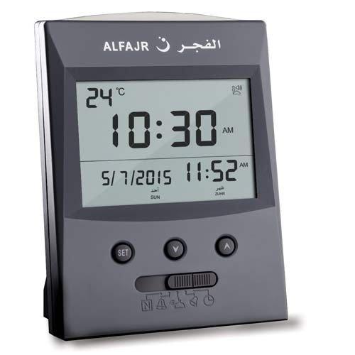 Muslim azan clock harameen wall 4010 gold usa cities manual al.