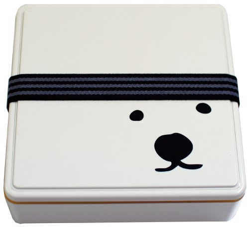 New Japanese Bento Lunch Box - Gel-Cool Family Size Polar Bear Japanese Bento Box