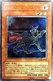POTD-JP005 ULR N・ブラック・パンサー【遊戯王シングルカード】