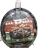 "Image of KAY HOME 5 GRILL 12"" BBQ #5"