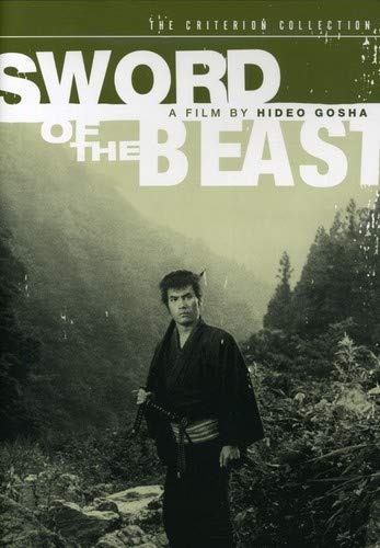 Sword of the Beast (The Criterion Collection)