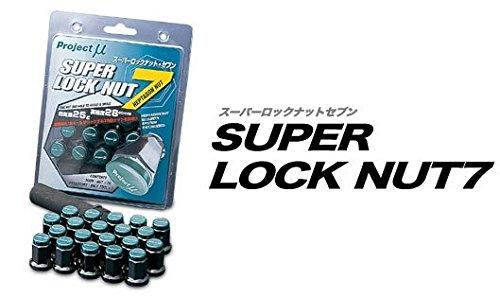 Project μ スーパーロックナットセブン B01FLE7WB4