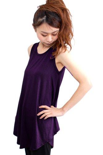 スカーフ調査仕様nadoo (ナドゥー) 全19色 ヨガウェア フィットネス ダンス シャツ型 フレア裾 ロング タンクトップ 240