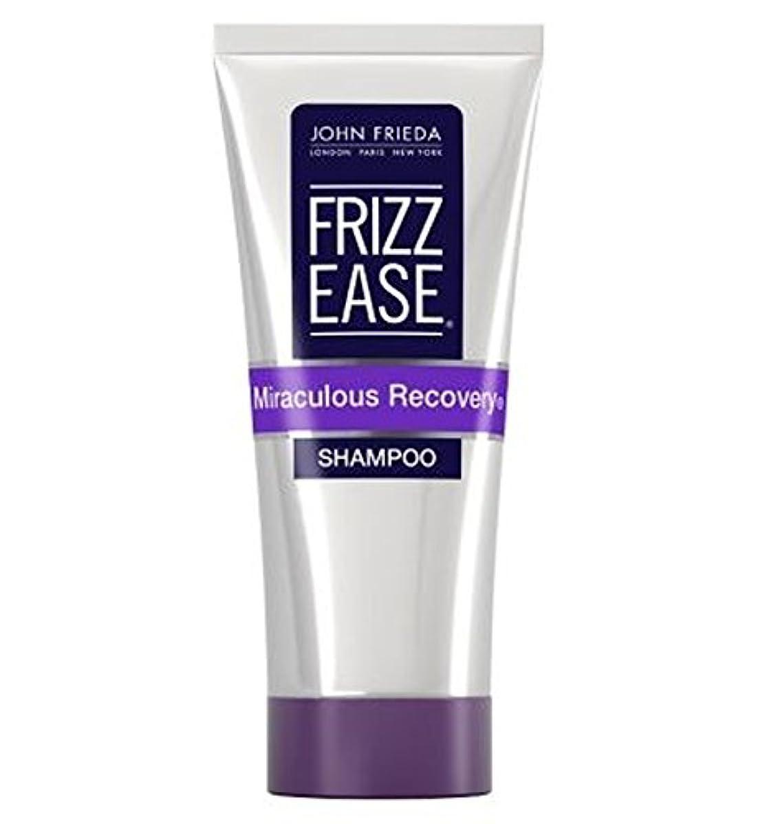 イースターながらサーフィンジョン?フリーダ縮れは、奇跡的な回復ミニシャンプー50ミリリットルを緩和します (John Frieda) (x2) - John Frieda Frizz Ease Miraculous Recovery mini shampoo 50ml (Pack of 2) [並行輸入品]