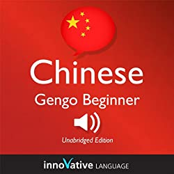 Learn Chinese: Gengo Beginner Chinese, Lessons 1-30