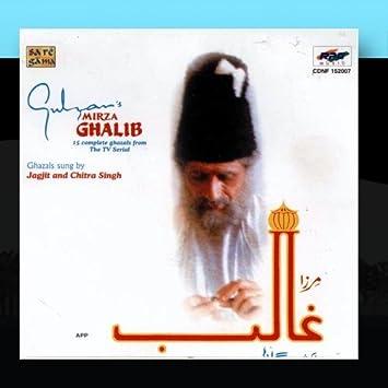 Mirza Ghalib Jagjit/Chitra Singh