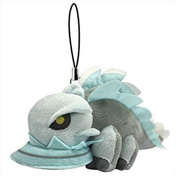 juguete Monster Hunter Ukamurubasu monstruo mini-mascota de peluche: Amazon.es: Juguetes y juegos