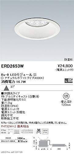 ENDO LED防湿形ベースダウンライト ナチュラルホワイト4000K 埋込穴φ125mm 非調光 FHT32W×2相当 広角 ERD2653W(ランプ付) B07HQ9M5W9