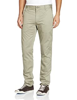 Levi's Men's 511 Slim Fit Hybrid Twill Trouser Pant, Atomic Grey Twill, 34x36 (B00A76EZ30) | Amazon price tracker / tracking, Amazon price history charts, Amazon price watches, Amazon price drop alerts