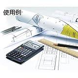 Casio Super Fx Plus Fx-5800p Programmable