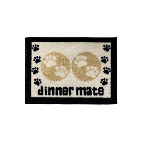 Mini Cream Dinner Mate Dog Food Mat