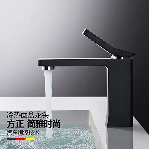 JingJingnet 流域ミキサータップ浴室のシンクの蛇口ホット&コールド盆地のフル真鍮蛇口 (Color : C) B07S2P8VZT C