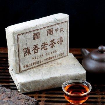 250g 1990s Yunnan Puer Tea Nature Fragrance Pu-er Brick Puerh Kyz Kuv