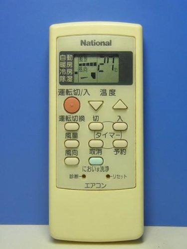 ナショナル エアコンリモコン A75C2200N