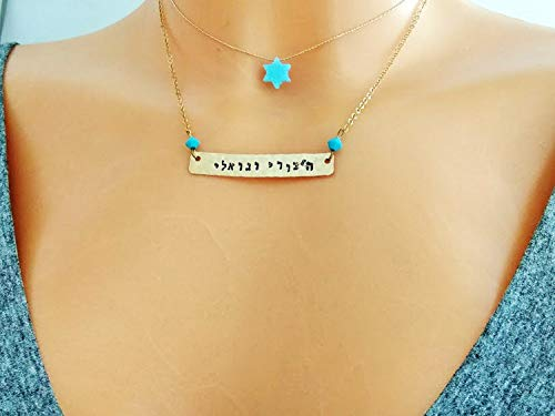 Turquoise Opal Star of David Necklace, Layered Double Jewish Necklaces, Prayer Jewelry, Gold Filled Bar Layer Necklace,