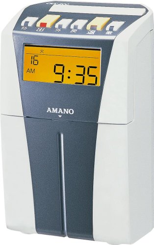 Amano time recorder CRX-200 (S) by Amano