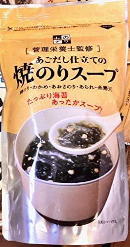 焼きのり スープ 48g 【管理栄養士監修・5種類の海藻入り】約8杯分、・簡単便利・熱湯をそそげば出来上がりです。