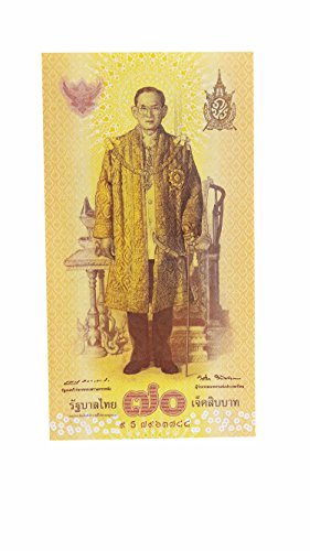 Commemorative Banknote in the Seventieth Anniversary Celebrations of His Majesty's Accession to the Throne 9th June 2016. (size approximately 89 x 162 mm)