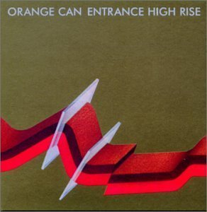 Entrance High Rise by Orange Can