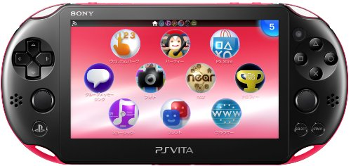 Top PlayStation Vita Consoles