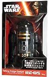 STAR WARS スターウォーズ Talking Fridge Gadget トーキング フリッジ ガジェット R2-Q5 黒 ブラック 限定品