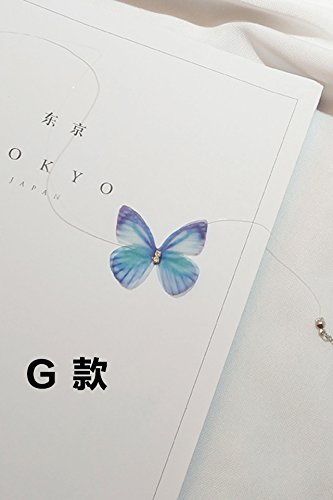 paragraph of butterfly
