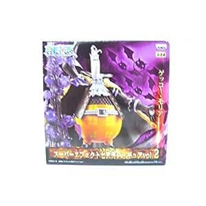 Gecko Moria S?per Efecto Shichibukai Figura vol.2 Banpresto de una pieza (jap?n importaci?n)