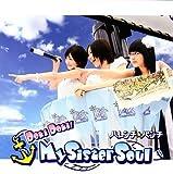 Doki Doki! My Sister Soul by Harenchi Punch