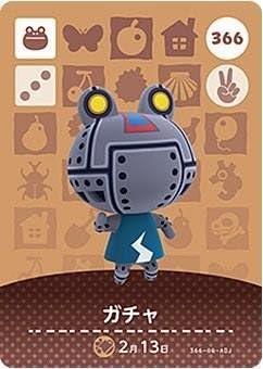 どうぶつの森 amiiboカード 第4弾 【366】 ガチャ