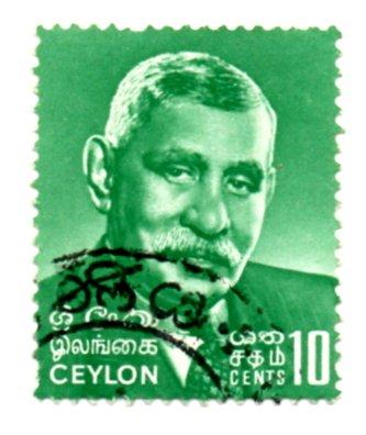 Ceylon Postage Stamp Single 1968 Issue 10 Cent Scott #418
