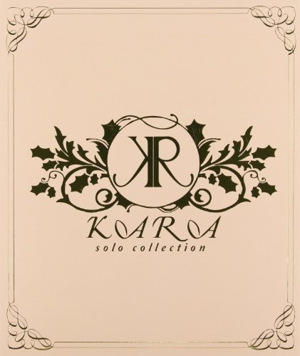 CD : Kara - Kara Solo Collection (CD)