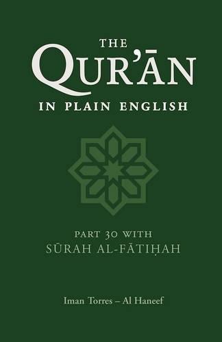 Download The Qur'an in Plain English: Part 30 With Surah Al-Fatihah (Pt.30) PDF