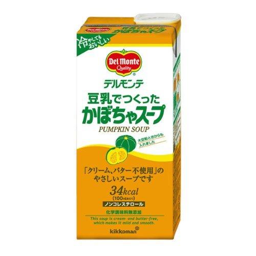 Sopa de calabaza hecho con Del Monte 1LX6 leche de soja: Amazon.es: Alimentación y bebidas