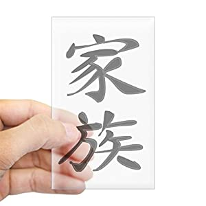 CafePress - Family - Kanji Symbol Rectangle Sticker - Rectangle Bumper Sticker Car Decal