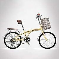 HECHEN Bicicleta Plegable Bicicleta de Velocidad Variable de ...