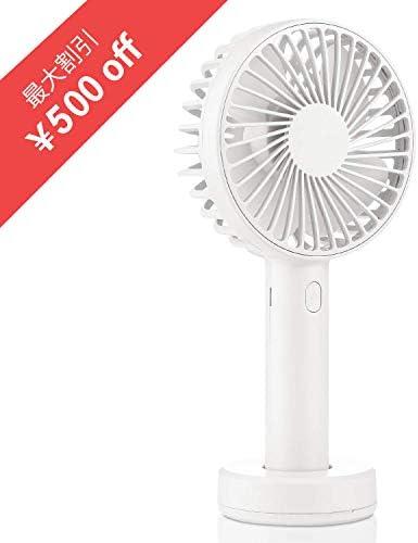 [해외]AairHut 휴대용 선풍기 놀람 풍 량 【 날개 청소 가능 】 2500mAh 대용량 3 단계 조절 휴대용 미니 선풍기 일사병 방지 H2 / AairHut Mobile Fan Surprise Air Volume [Feathers Can Be Cleane