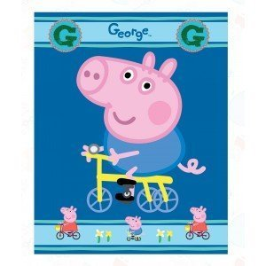 Amazon.com: Peppa Pig Brother Manta Polar Cycling George
