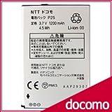 【ドコモ純正商品】(パナソニック)P-01D電池パック(P25)(AAP29307)