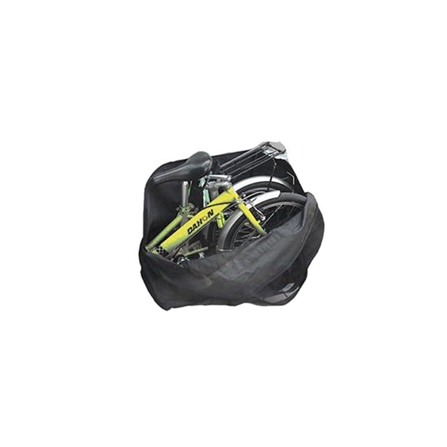Riva Sport Folding Bike Bag