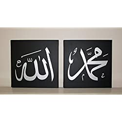 Global Artwork - Handpainted Arabic Calligraphy Islamic Wall Art 2 Piece Black and White Oil Paintings on Canvas for Home Decor with Frame Ready to Hang