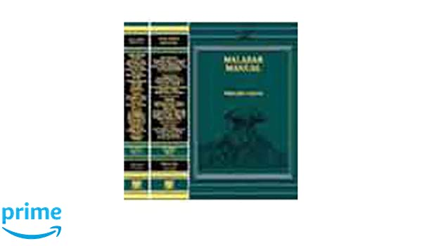 William Logan Malabar Manual Pdf