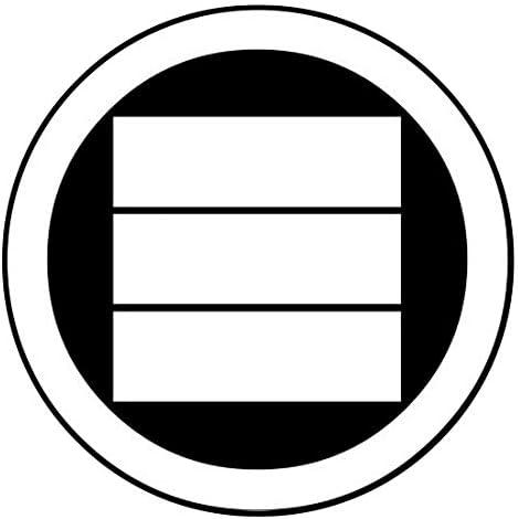家紋シール 「丸に三木」6枚入 男性紋・女性紋・子供サイズ・黒地用・白地用 貼付け家紋 着物用 KOM158