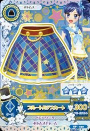 SP-030 : ブルートルテスカート/霧矢あおいの商品画像