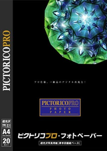 A4 20 morceaux de papier photo Pictorico PPR200-A4/20 Pro ultra-brillant (japon importation)