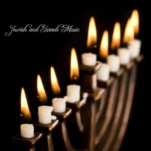 Hava Nagila Jewish Song (Hava Nagila, Jewish Folk Music)